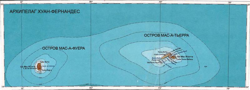 Карта острова Робинзона Крузо Хуан-Фернандес (Juan Fernandez)