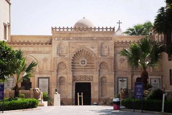 CairoCopticMuseum