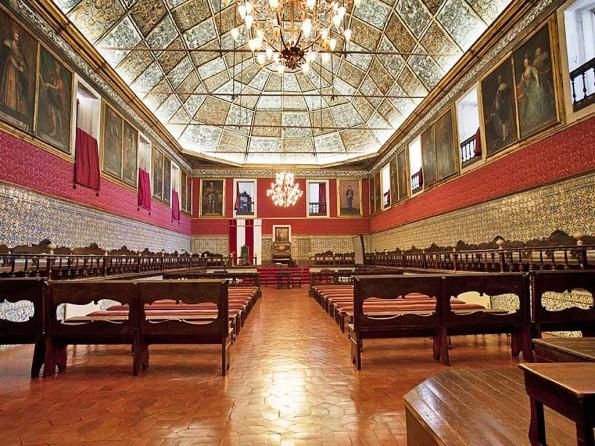 Большой зал торжеств (Sala Grande dos Actos)