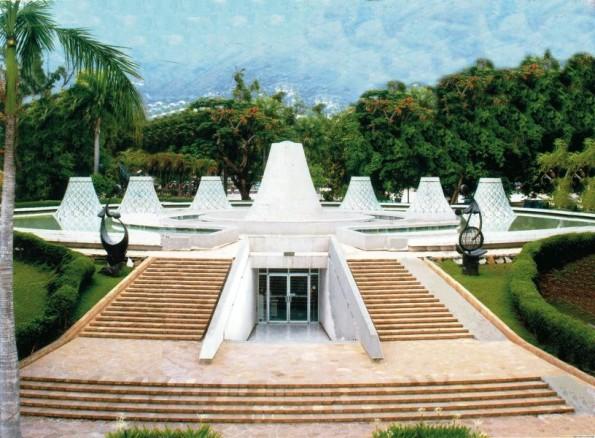 Национальный музей (Port-au-Prince, Гаити)